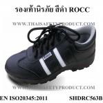 Rc563b
