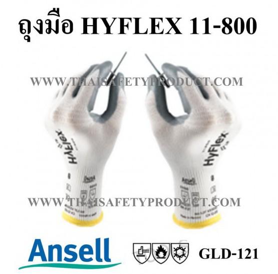 ถุงมือ Hyflex 11-800