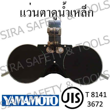product-218