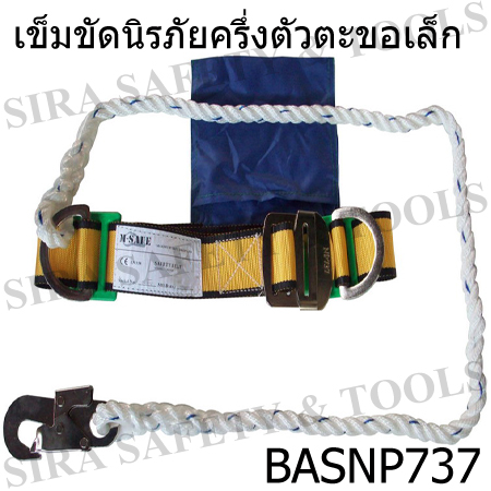 product-219