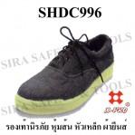 รองเท้าเซฟตี้ผ้ายีนส์ C996