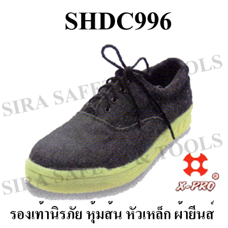 product-248