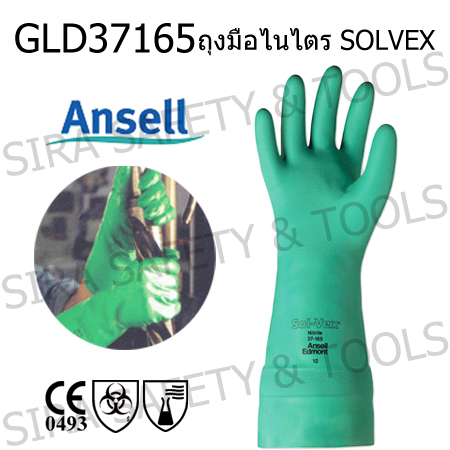 product-288