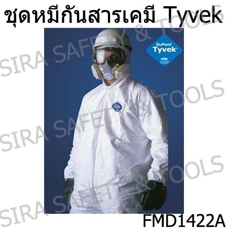 ชุดป้องกันสารเคมี TYVEK 1422A