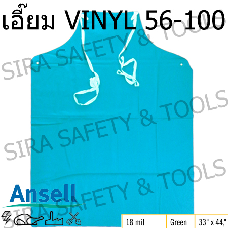 product-349