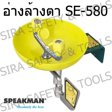 product-352
