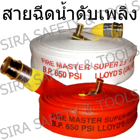 product-361