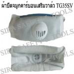 หน้ากากกรองกลิ่น TG35SV
