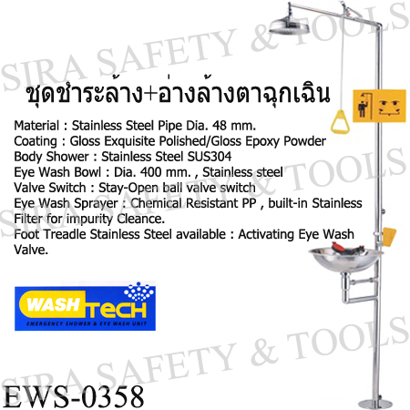 product-454