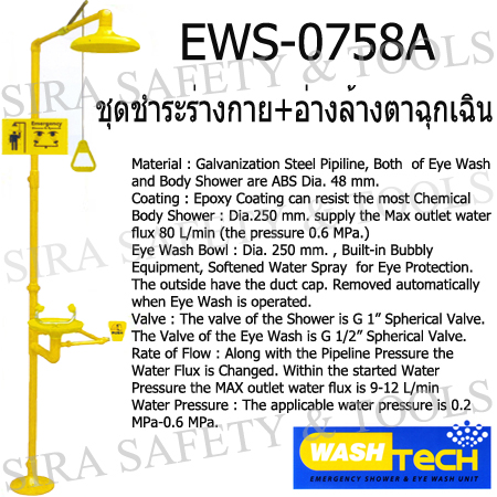 product-455