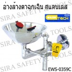 product-456