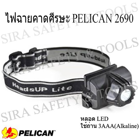product-486