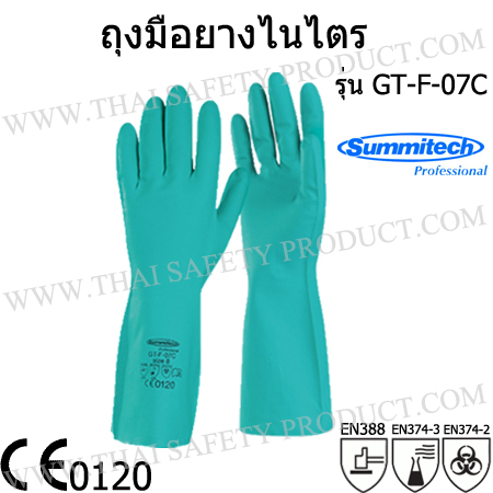 product-510