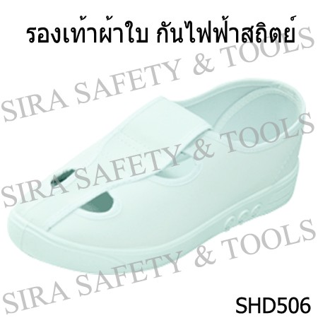 product-520