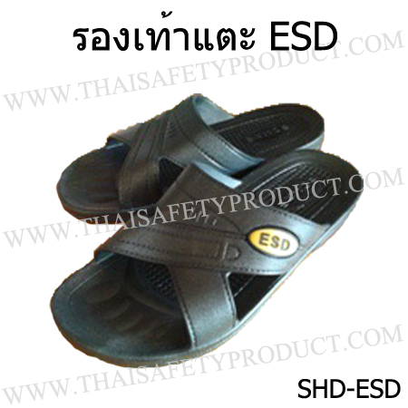 product-521