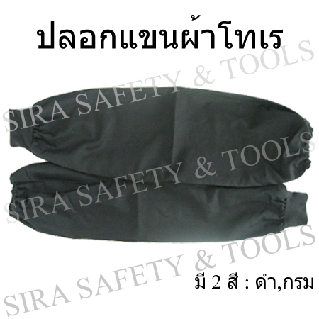 product-524