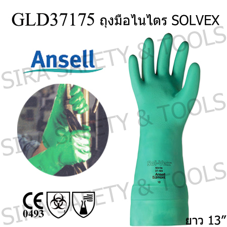 product-527