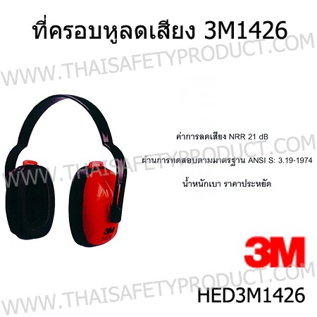 product-537