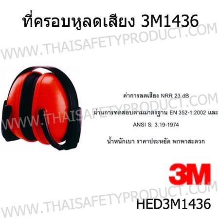 product-538
