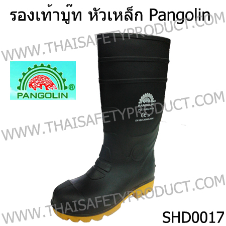 product-539