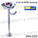 product-549