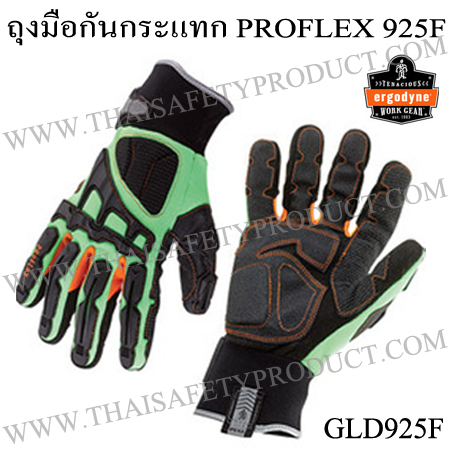 product-555