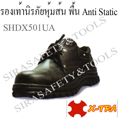 รองเท้าเซฟตี้ X501UA