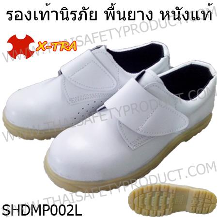 รองเท้าเซฟตี้ MP200