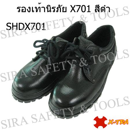 รองเท้าเซฟตี้ X701