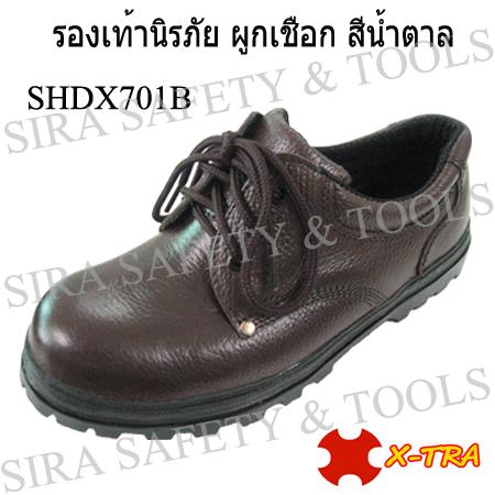รองเท้าเซฟตี้ X701B