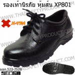 product-589