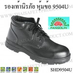 product-593