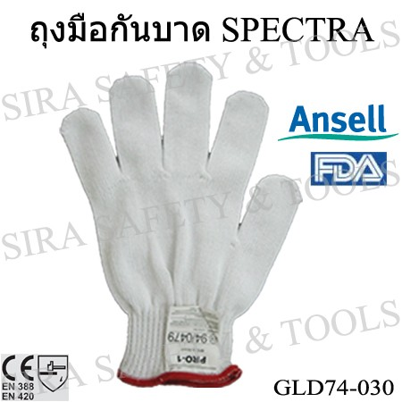 product-604