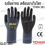 product-605