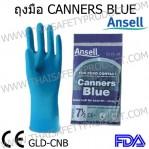 ถุงมือ Canners blue