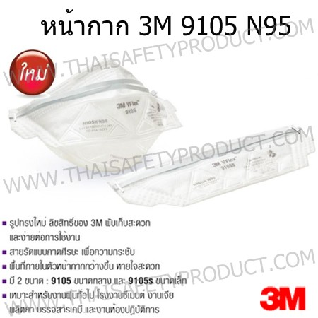 product-610