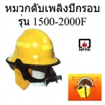 product-630