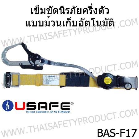 product-633