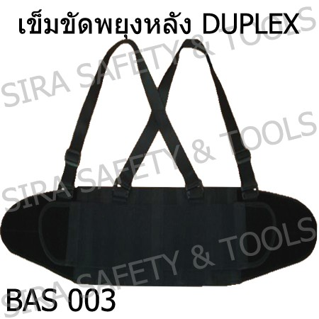 product-635