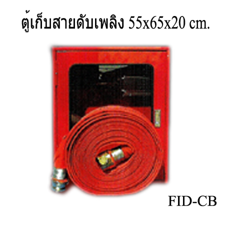 product-638