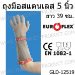 product-642