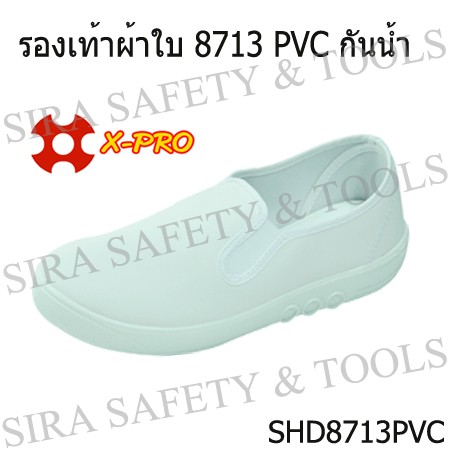 product-646