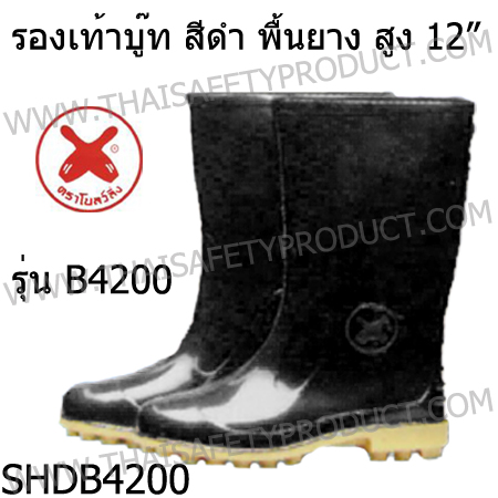 product-649