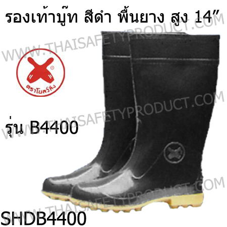 product-650