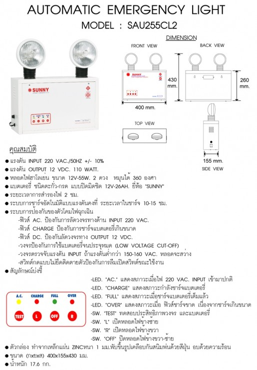 product-651