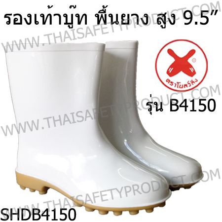 product-656