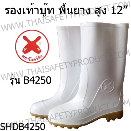 product-657