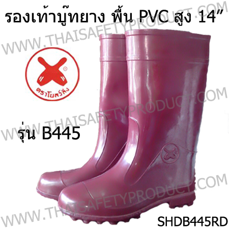 product-660