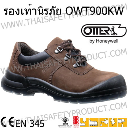 product-667