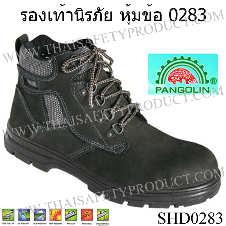 product-681